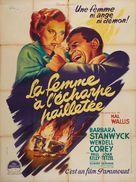 The File on Thelma Jordon - French Movie Poster (xs thumbnail)