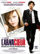 L'arnacoeur - French Movie Poster (xs thumbnail)