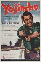 Yojimbo - Argentinian Movie Poster (xs thumbnail)
