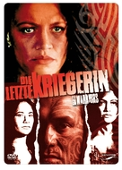 Once Were Warriors - German DVD cover (xs thumbnail)