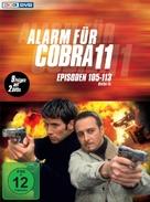 """""""Alarm für Cobra 11 - Die Autobahnpolizei"""" - German Movie Cover (xs thumbnail)"""