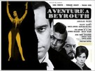 La dama de Beirut - British Movie Poster (xs thumbnail)