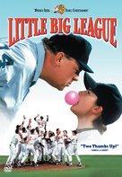 Little Big League - DVD cover (xs thumbnail)