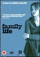 Family Life - British DVD cover (xs thumbnail)