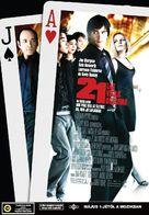 21 - Hungarian Movie Poster (xs thumbnail)
