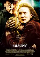 The Missing - German Movie Poster (xs thumbnail)