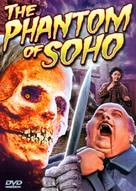Das Phantom von Soho - Movie Cover (xs thumbnail)