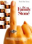 The Family Stone - Movie Poster (xs thumbnail)