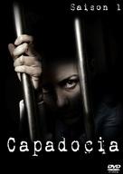 """Capadocia"" - Spanish Movie Cover (xs thumbnail)"