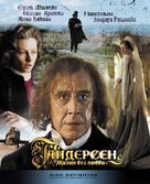 Andersen. Zhizn bez lyubvi - Russian Movie Cover (xs thumbnail)