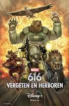 """Marvel's 616"" - Dutch Movie Poster (xs thumbnail)"