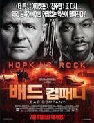 Bad Company - South Korean Movie Poster (xs thumbnail)
