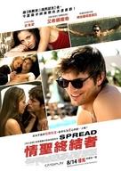 Spread - Taiwanese Movie Poster (xs thumbnail)