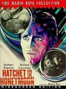 Rosso segno della follia, Il - DVD cover (xs thumbnail)