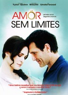 No Greater Love - Brazilian DVD cover (xs thumbnail)