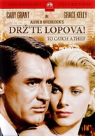 To Catch a Thief - Croatian DVD cover (xs thumbnail)