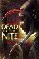 Dead of the Nite - DVD cover (xs thumbnail)