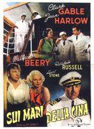China Seas - Italian Movie Poster (xs thumbnail)