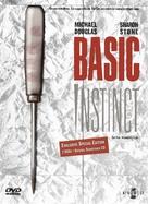 Basic Instinct - German Movie Cover (xs thumbnail)