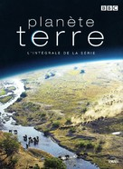"""Planet Earth"" - French Movie Cover (xs thumbnail)"