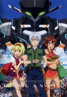 """Suisei no Gargantia"" - Japanese Movie Cover (xs thumbnail)"
