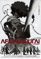 """Afro Samurai"" - Japanese Movie Poster (xs thumbnail)"