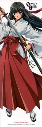 """Kuînzu bureido: Rurô no senshi"" - Japanese Movie Poster (xs thumbnail)"