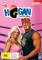 """Hogan Knows Best"" - Australian Movie Cover (xs thumbnail)"
