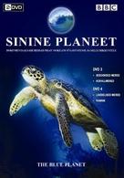 """The Blue Planet"" - Estonian DVD movie cover (xs thumbnail)"