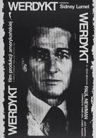 The Verdict - Polish Movie Poster (xs thumbnail)