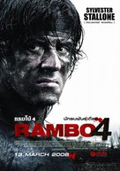 Rambo - Thai Movie Poster (xs thumbnail)