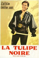 La tulipe noire - French Movie Poster (xs thumbnail)