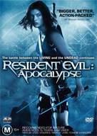 Resident Evil: Apocalypse - Australian DVD cover (xs thumbnail)