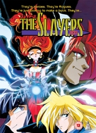 """Slayers Next"" - British DVD movie cover (xs thumbnail)"