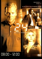 """""""24"""" - French DVD movie cover (xs thumbnail)"""