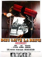 Hennessy - French Movie Poster (xs thumbnail)