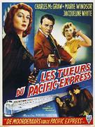The Narrow Margin - Belgian Movie Poster (xs thumbnail)