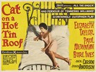 Cat on a Hot Tin Roof - British Movie Poster (xs thumbnail)