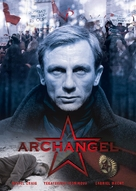 Archangel - Movie Cover (xs thumbnail)