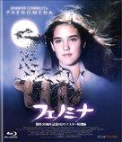Phenomena - Japanese Blu-Ray cover (xs thumbnail)