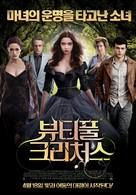Beautiful Creatures - South Korean Movie Poster (xs thumbnail)