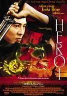 Ying xiong - Brazilian Movie Poster (xs thumbnail)