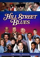 """Hill Street Blues"" - DVD cover (xs thumbnail)"