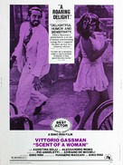 Profumo di donna - Movie Poster (xs thumbnail)