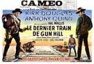 Last Train from Gun Hill - Belgian Movie Poster (xs thumbnail)