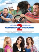 Grown Ups 2 - French Movie Poster (xs thumbnail)