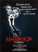The Omen - French Movie Poster (xs thumbnail)