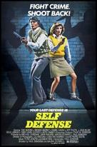 Self Defense - Movie Poster (xs thumbnail)