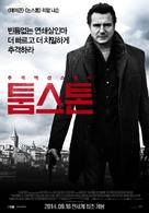 A Walk Among the Tombstones - South Korean Movie Poster (xs thumbnail)