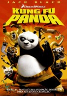 Kung Fu Panda - Brazilian Movie Cover (xs thumbnail)